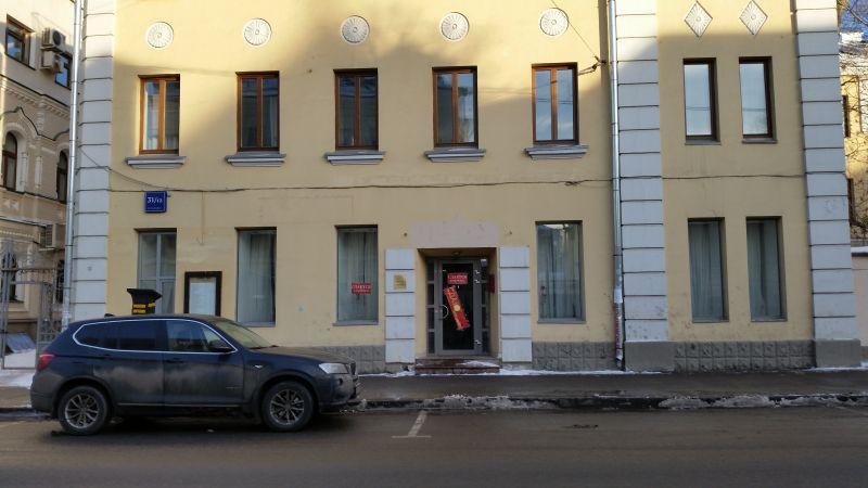 бизнес-центр Большая Ордынка 31