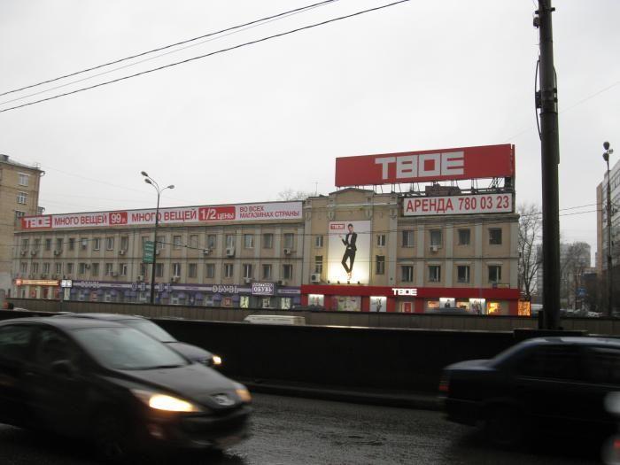 бизнес-центр Сущевский 47