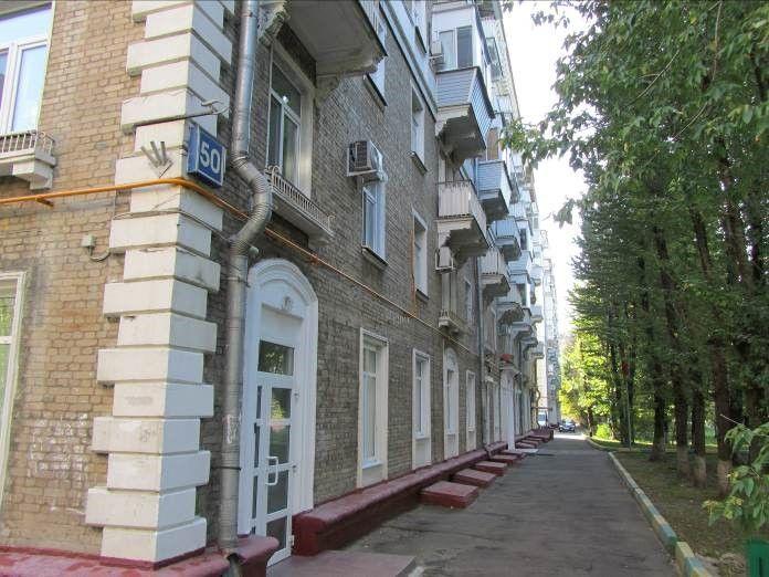 бизнес-центр Живописная 50