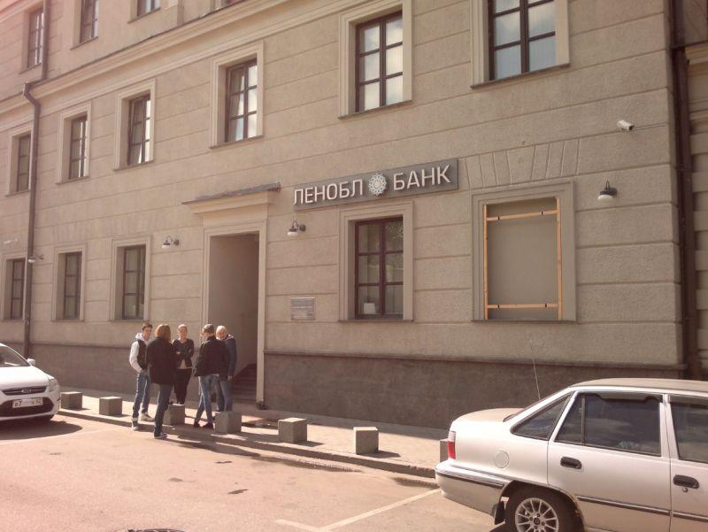 Аренда офиса 50 кв Казачий 2-й переулок найти помещение под офис Михалковская улица