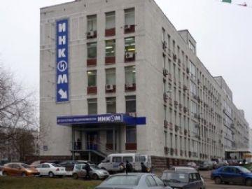 бизнес-центр Профсоюзная 93