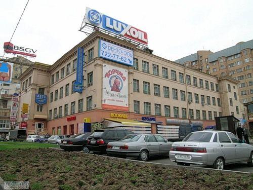 бизнес-центр Садовая-Самотёчная 13