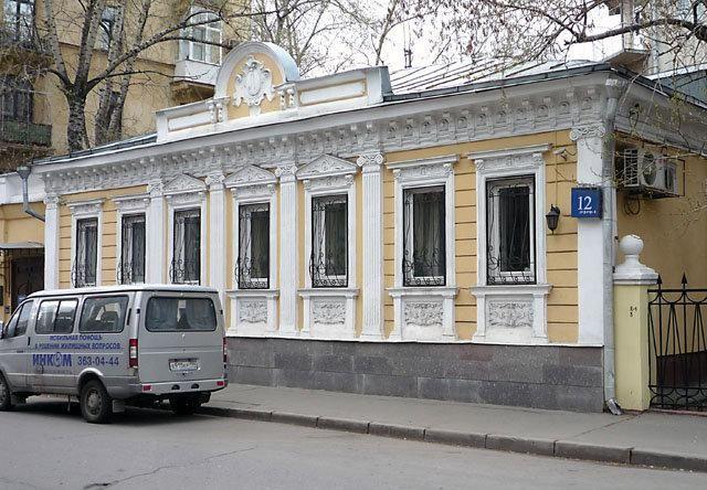 бизнес-центр Бурденко 12