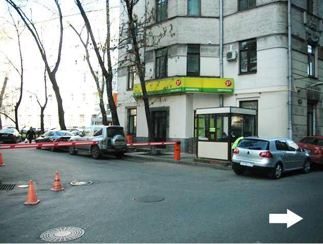 бизнес-центр Кривоколенный переулок