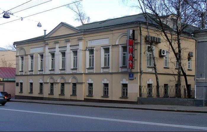 бизнес-центр Старая Басманная 18