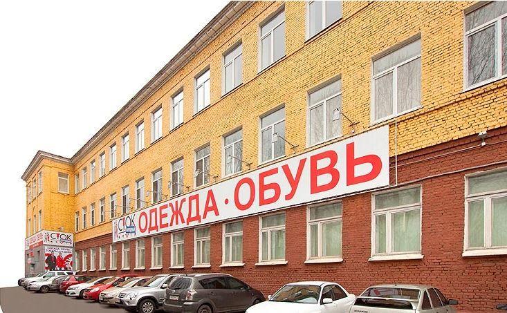 бизнес-центр Варшавское шоссе 32