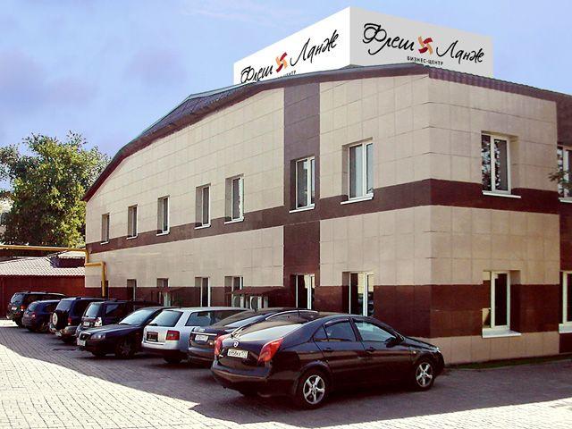 бизнес-центр Флеш Ланж