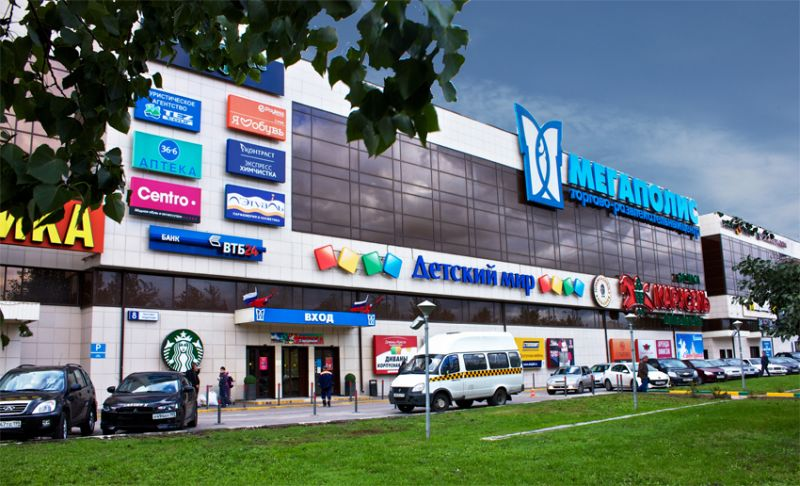 бизнес-центр Мегаполис