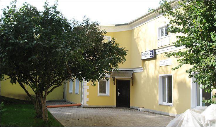 бизнес-центр Забелина 3