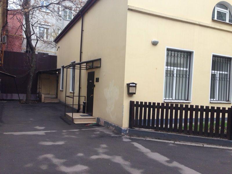 бизнес-центр Тверская 9с6