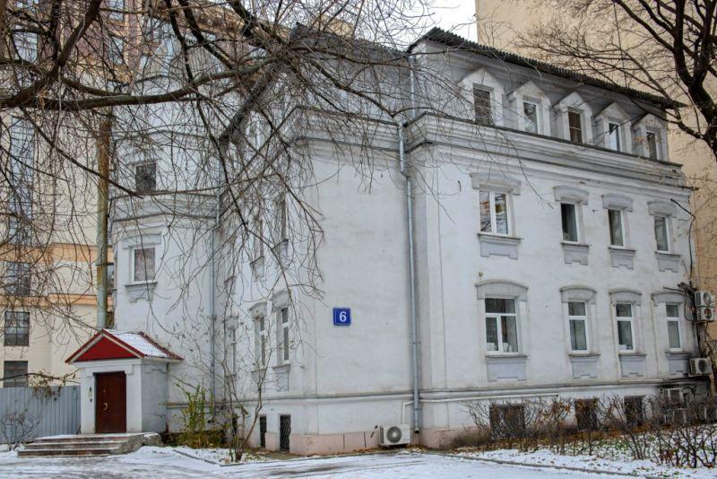 бизнес-центр Костомаровский