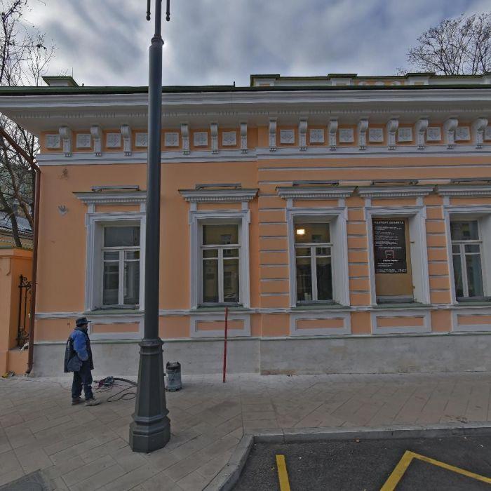 бизнес-центр Большая Ордынка, 46
