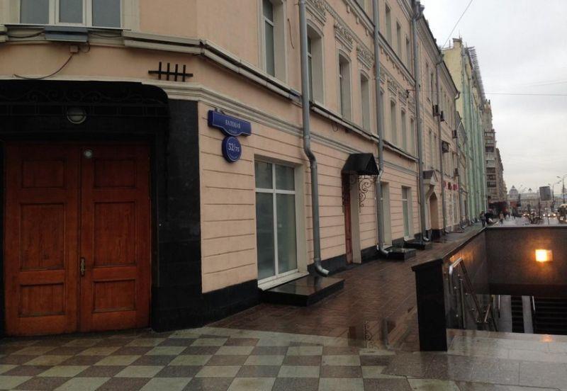 бизнес-центр Валовая 32