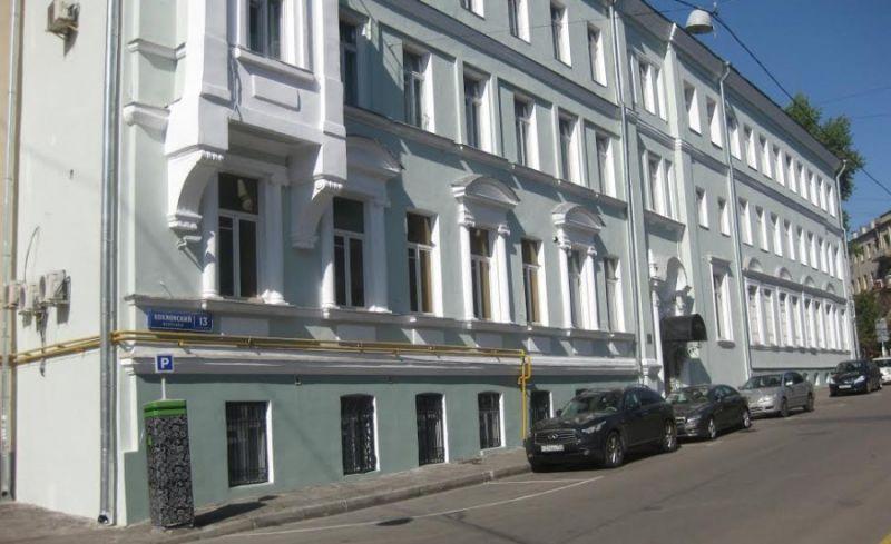 бизнес-центр Дом Кувшиновой