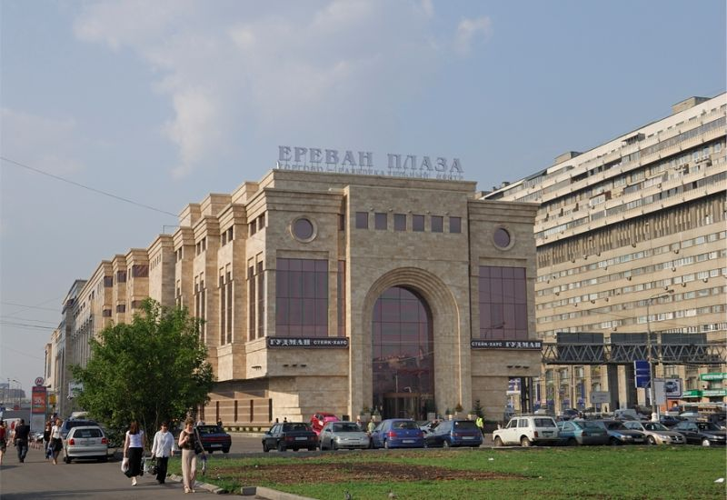 бизнес-центр Ереван Плаза