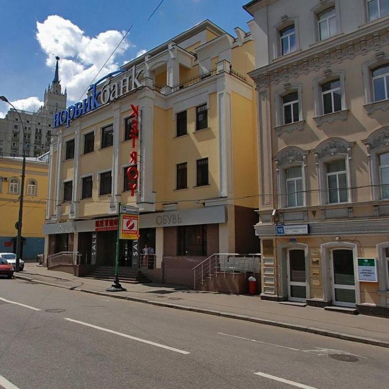 бизнес-центр Каланчевская, 13