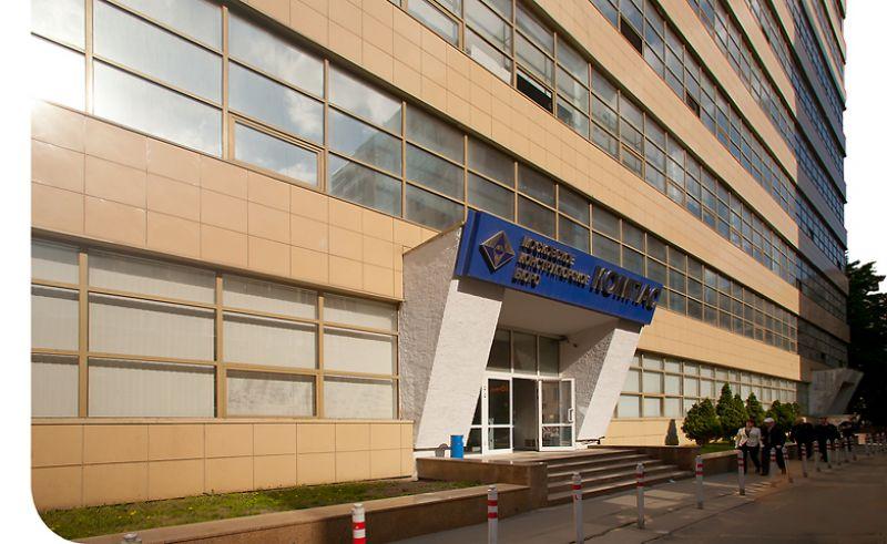 бизнес-центр Компас МКБ