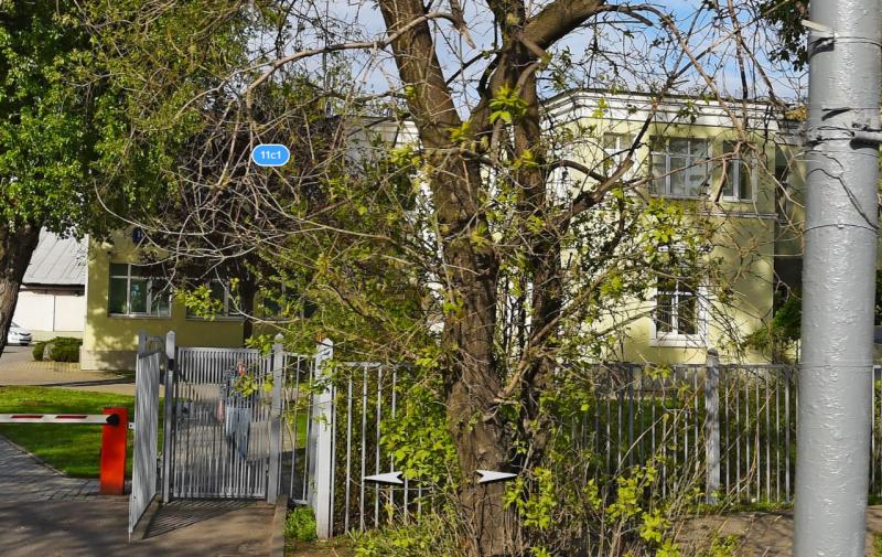 бизнес-центр Костомаровский, 11