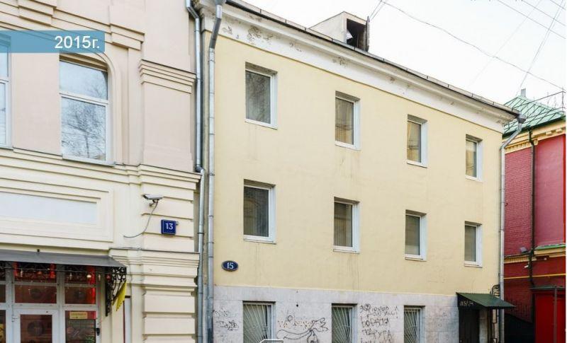 бизнес-центр Милютинский, 15