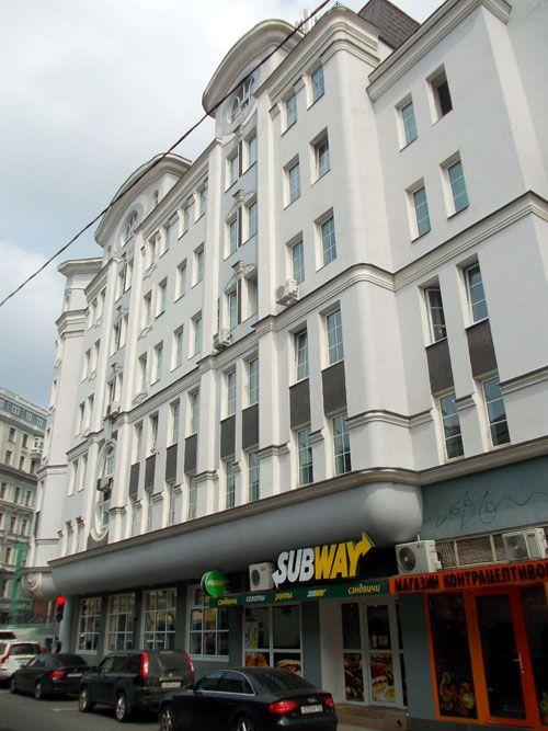 бизнес-центр Мясницкая, 16