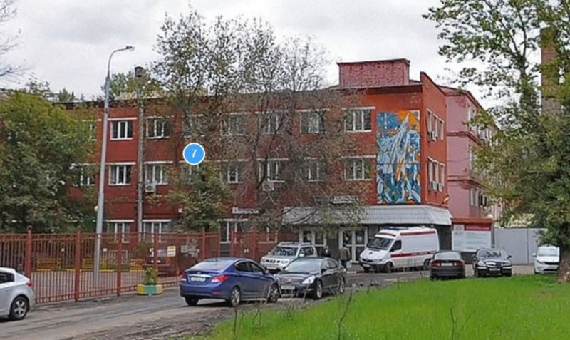 бизнес-центр Серпуховский Вал, 7