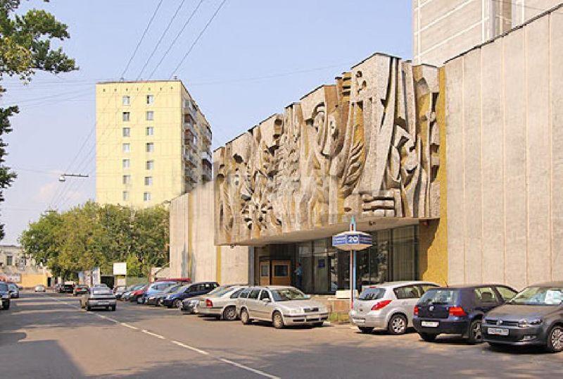 Помещение для персонала Щипковский 1-й переулок аренда офиса 103 кв.м.Москваская иван