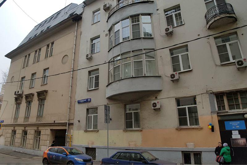 бизнес-центр Малый Каковинский, 1