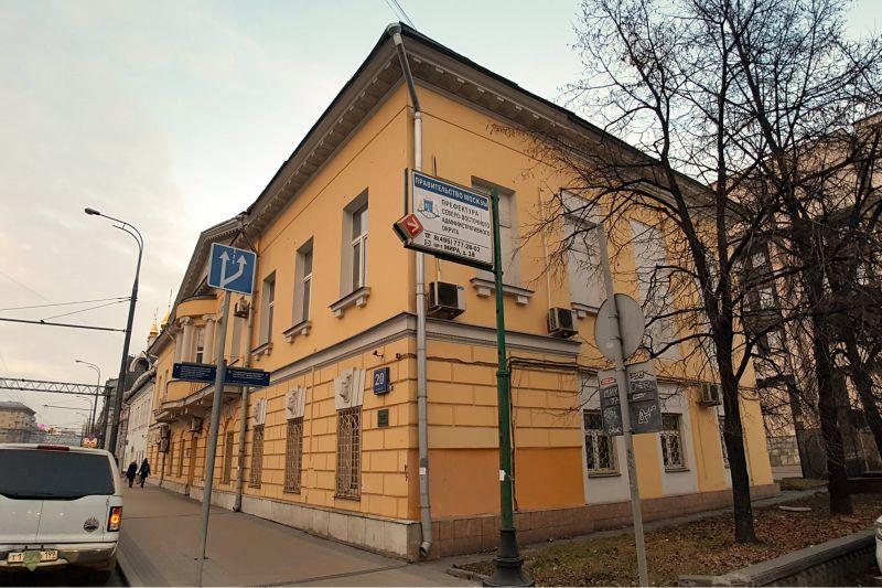 бизнес-центр Проспект Мира, 20