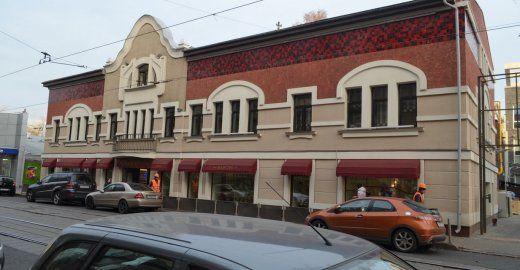 бизнес-центр Modern Mansion