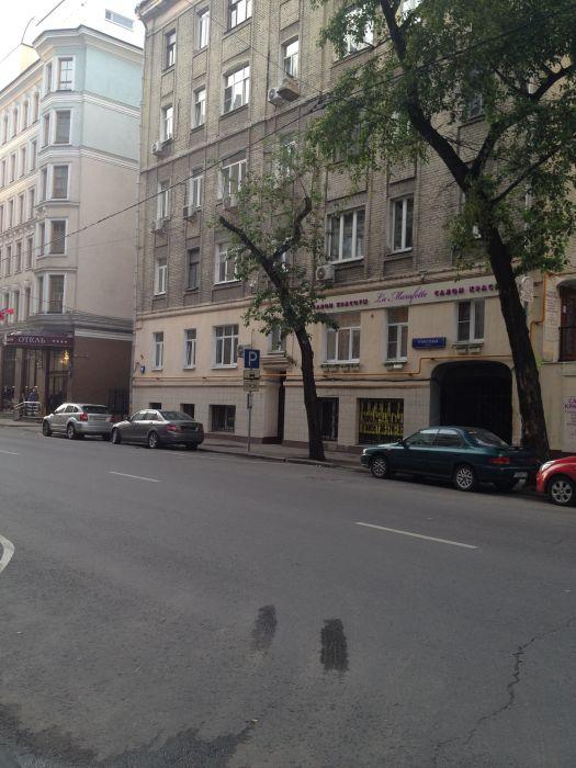 бизнес-центр 1-Я БРЕСТСКАЯ 36