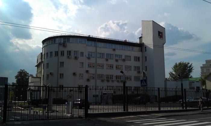 бизнес-центр Электрозаводская 29