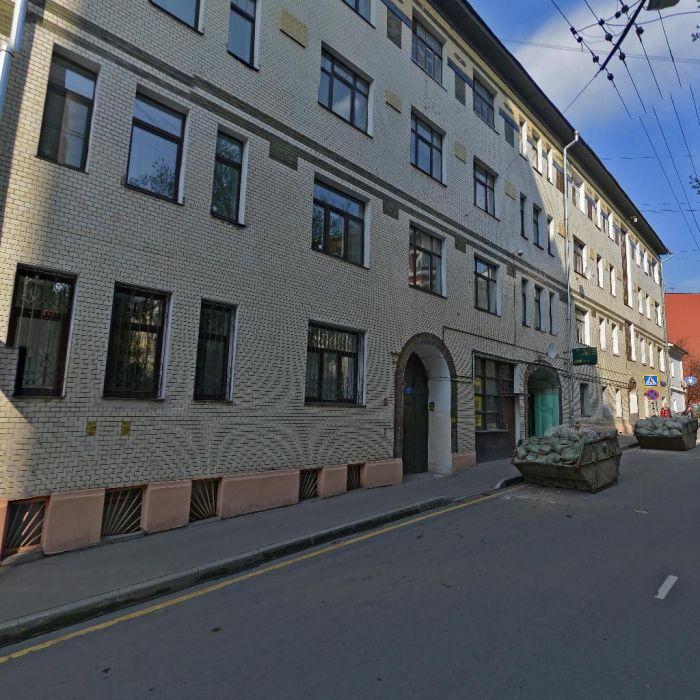 бизнес-центр Большой Сухаревский переулок 15с1
