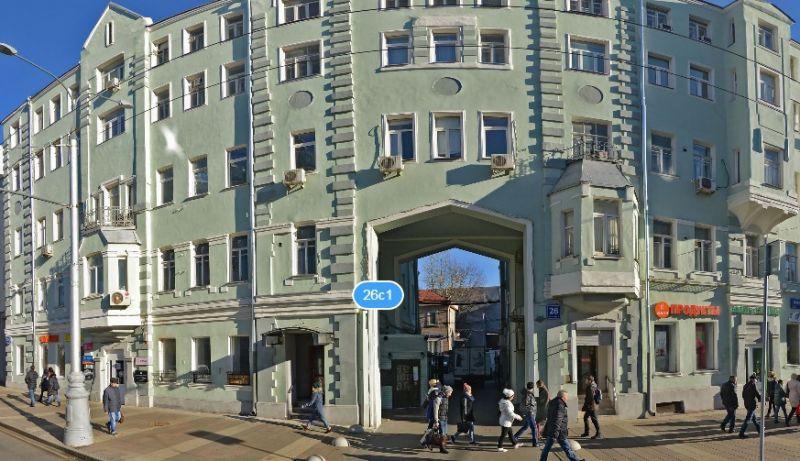 бизнес-центр Новослободская 26