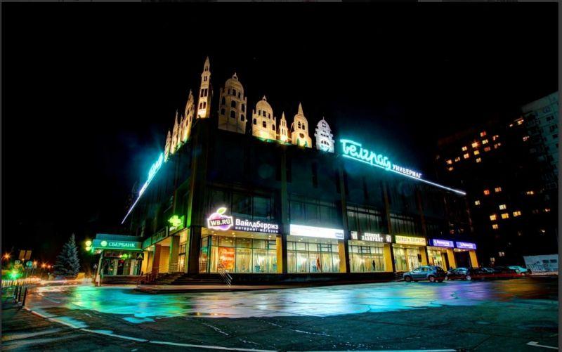 бизнес-центр Универмаг Белград