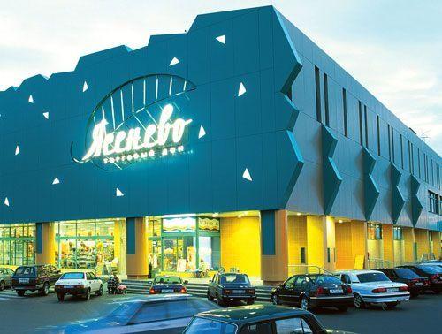 бизнес-центр Универмаг Ясенево