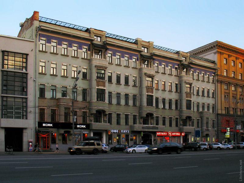 бизнес-центр Дом Булгакова