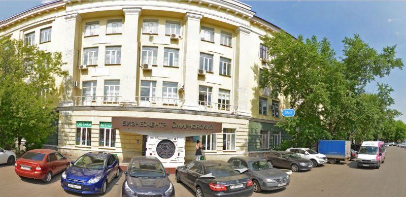 бизнес-центр Смирновский