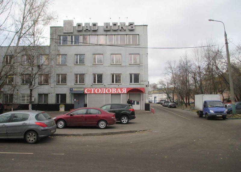 бизнес-центр 1-я Карачаровская 8