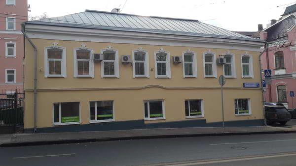 Помещение для персонала Николоямский переулок коммерческая недвижимость волгоградской области