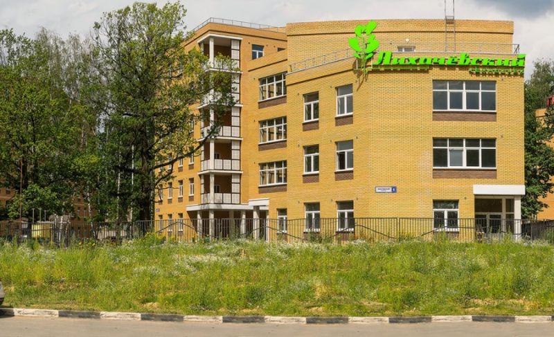 бизнес-центр Лихачевский технопарк