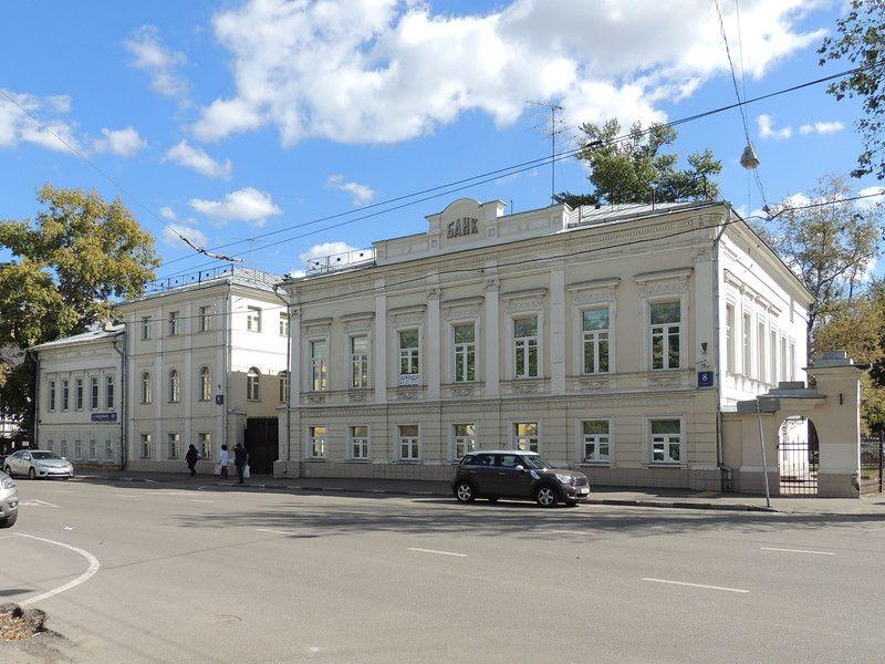бизнес-центр Особняк на Александра Солженицына, 8с1