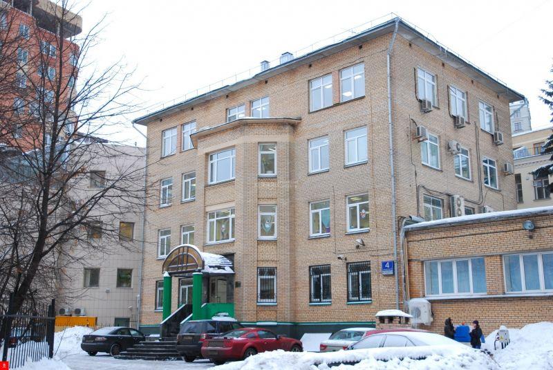 бизнес-центр Новобилдинг
