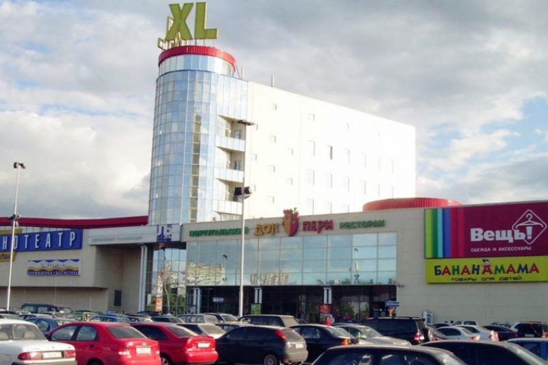 бизнес-центр XL-1