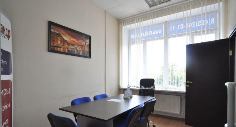 бизнес-центр 3-й Хорошевский 1 с1