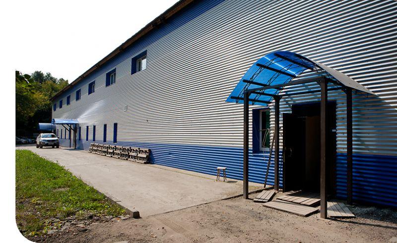 бизнес-центр Берег