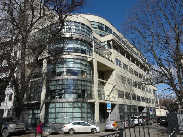 бизнес-центр Георг Плаза