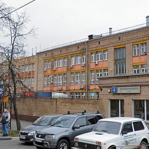 бизнес-центр Коцюбинского 4