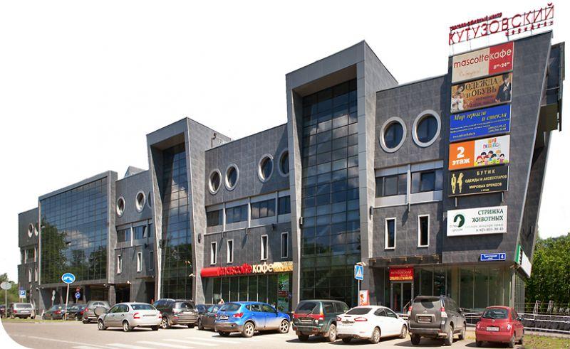 бизнес-центр Кутузовский Меридиан