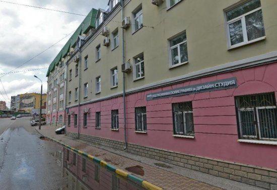 бизнес-центр Лобачика 11