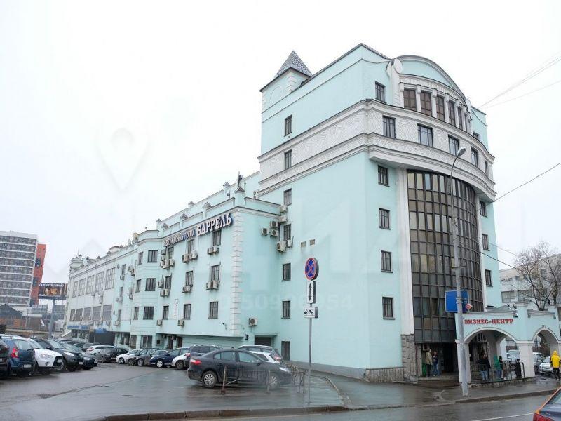 бизнес-центр 1й Автозаводский 3
